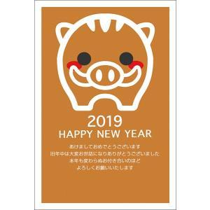 【私製年賀はがき 10枚】 2019年亥年 年賀状 印刷 NE1911-037 猪 いのしし|hagaki