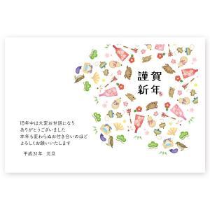 【私製年賀はがき 10枚】 2019年亥年 年賀状 印刷 NE1911-051 猪 いのしし|hagaki