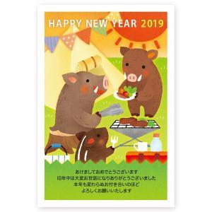 【私製年賀はがき 10枚】 2019年亥年 年賀状 印刷 NE1911-054 猪 いのしし|hagaki