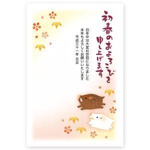 【私製年賀はがき 10枚】 2019年亥年 年賀状 印刷 NE1911-056 猪 いのしし|hagaki