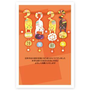 私製年賀はがき 10枚   2022 年賀状 とら 寅年  NE22-55|hagaki