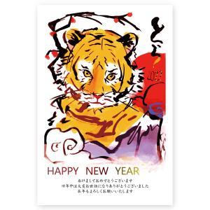 私製年賀はがき 10枚   2022 年賀状 とら 寅年  NE22-63|hagaki