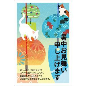 【30枚】暑中見舞いはがき・暑中見舞い ハガキ 暑中はがき ...