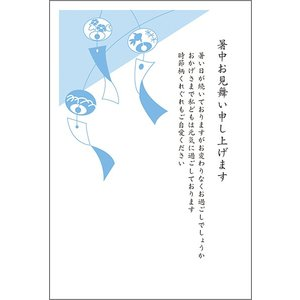 【30枚】暑中見舞いはがき・挨拶状 SST-30-30
