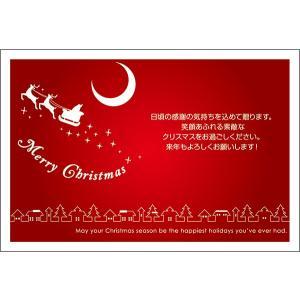 【30枚】クリスマスカード Xmasはがき XS-30-30
