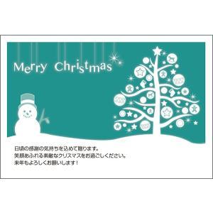 【30枚】クリスマスカード Xmasはがき XS-46-30