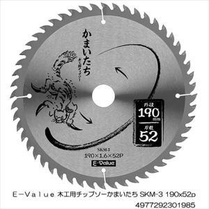 チップソー木工用 かまいたち 190x52p両面研磨  〔ネコポス送料無料〕|haganedo