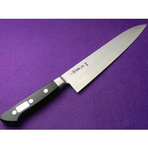 包丁 牛刀料理包丁 日本鋼 サイズ180mm ツバ付(口金付)久重作|haganedo