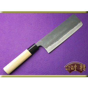 包丁 菜切り型黒打料理包丁 青鋼サイズ150mm|haganedo