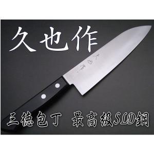 包丁 日本製三徳包丁最高級SLD鋼割込  久也作|haganedo