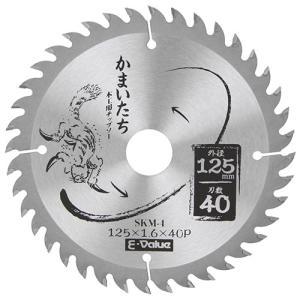木工用チップソー マルノコ替刃 125mmx40p電動工具用 かまいたち(箱なしエコ梱包商品)|haganedo