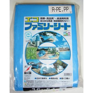 ブルーシート #3000 エコファミリーシート 3.6mX5.4m エコマーク認定品|hagihara-e