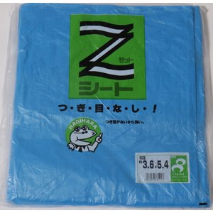 ブルーシート 国産#2200 Zシート 3.6mX5.4m 10枚|hagihara-e