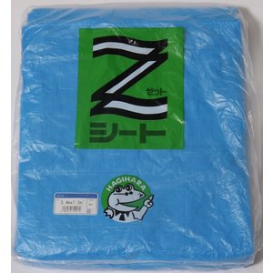 ブルーシート 国産#2200 Zシート 5.4mX7.2m 5枚|hagihara-e