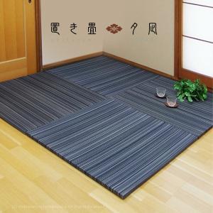 ■軽量で女性1人でも簡単に設置できる置き畳です。ちょっとした隙間スペースを有効活用できるのでキッズコ...