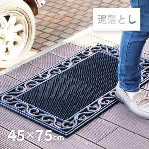 玄関マット 屋外用 ラバーマット CE-4080 約45×75×厚さ1cm 泥落とし 長方形おしゃれ|hagihara6011