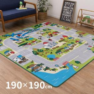 洗えるラグ キッズラグ ニュータウン 約185×185cm (約2畳) (正方形) 道路柄 床暖房対応 ホットカーペット対応ラグ|hagihara6011