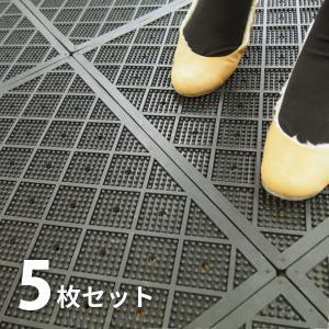 玄関マット 屋外用 おしゃれ ラバーマット約45×45×厚さ1.5cm (ジョイント式 1枚 お得な5枚セット 北欧 ダマスク柄)の写真