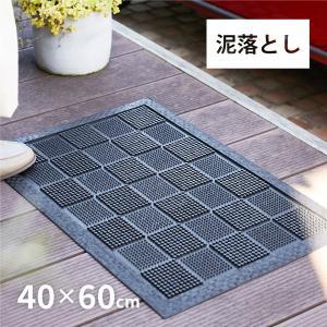 ラバーマット 泥落としタイプ CE-7200 約40×60×厚さ0.5cm 屋外玄関マット ドアマット エントランスマットの写真