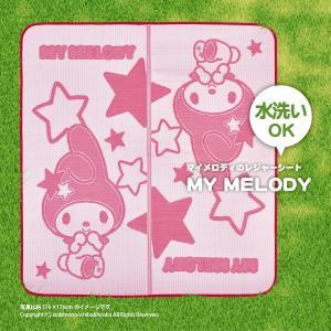 レジャーシート マイメロディ ポップスター ピンク 約176×176cm (約2畳) (正方形)|hagihara6011