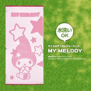 レジャーシート マイメロディ ポップスター ピンク 約88×176cm (約1畳) (長方形)|hagihara6011