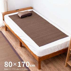 ■特徴 夏になると敷き布団の上に必ず敷いて寝るというい草シーツファンもいるほど、夏の寝具として欠かせ...
