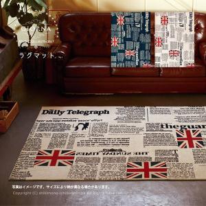 ラグ ジョルナ 約100×140cm (約1畳) イギリス国旗 男前インテリア 塩系インテリア アメリカン ポップ 個性的 インテリア 絨毯 敷物|hagihara6011