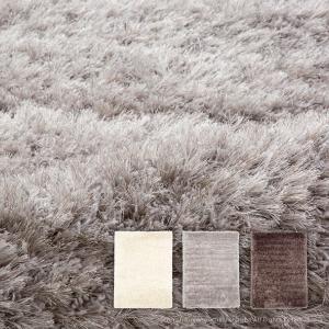 ウィルトン織 高級カーペット マーレ 約240×340cm(約5畳半)mare 2501 シャギーラ...