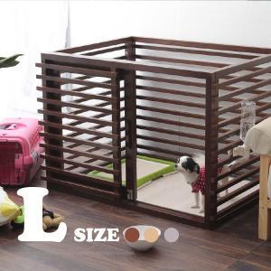小型犬用 ケージ wan cage (ワンケージ)Lサイズ 犬用 ゲージ サークル 木製 超小型犬 ...