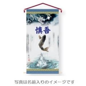 【五月人形タペストリー】【花個紋入り】登竜門【小】飾り台セッ...
