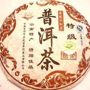 餅茶 大葉種プーアル茶(熟)特級|hagurachaya2