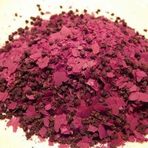 紅茶 焼き紫いも 50g|hagurachaya2