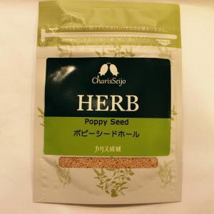 香味料 ケシの実 ポピーシード 20g|hagurachaya2