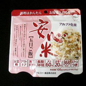 アルファ化米 五目ご飯 お湯、水をいれるだけでできあがる!|hagurachaya2