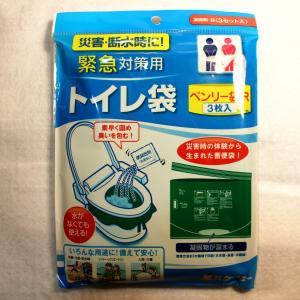 トイレ袋 ベンリー袋R 3枚入り|hagurachaya2