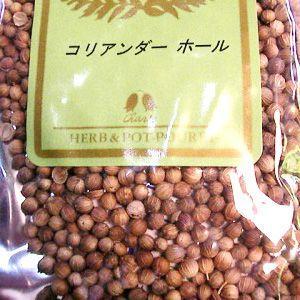 香辛料 コリアンダー実 ホール 20g|hagurachaya2