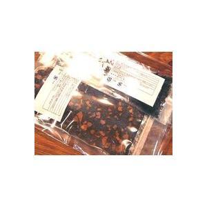 おまかせ茶葉セット|hagurachaya2