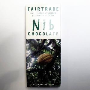 カカオニブ チョコレートバー|hagurachaya2