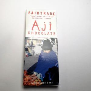 アヒ チョコレートバー|hagurachaya2