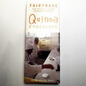雑穀キノア チョコレートバー|hagurachaya2