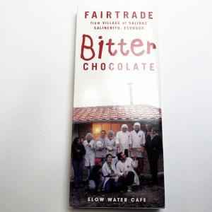 ビター チョコレートバー|hagurachaya2