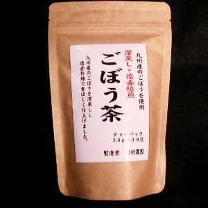 九州産深蒸しごぼう茶 2.5g× 30包|hagurachaya2