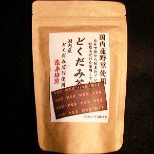 ティーバッグ 国産 どくだみ茶 15包|hagurachaya2