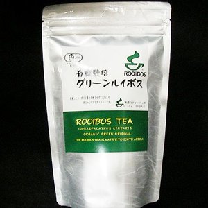 ハーブティー ティーバッグ 有機栽培 グリーンルイボスティー 30包|hagurachaya2