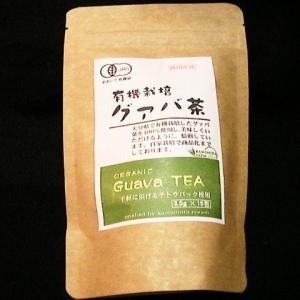 ハーブティー ティーバッグ 有機栽培 グアバ茶 15包|hagurachaya2