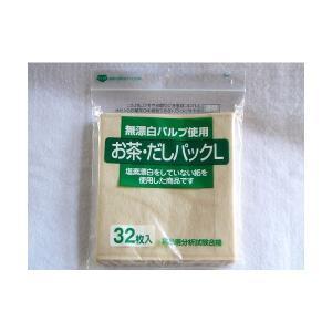 お茶だしパックL無漂白タイプ32枚|hagurachaya2