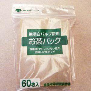 お茶だしパック無漂白タイプ60枚|hagurachaya2