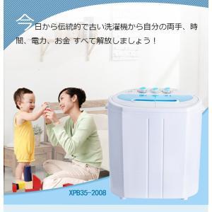 洗濯機 二槽式洗濯機 コンパクト 子ども用 一人暮らし用 ユ...