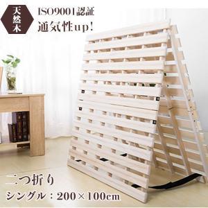 すのこベッド 2つ折り 天然桐 シングル 静止耐荷重200kg 通気穴120個 桐すのこ38本 |hahaprice