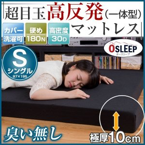 マットレス シングル マットレス シングル高反発 マットレスベッド高反発寝具 家具 10cm  床敷きOK ベッドマット ふとん 180N |hahaprice